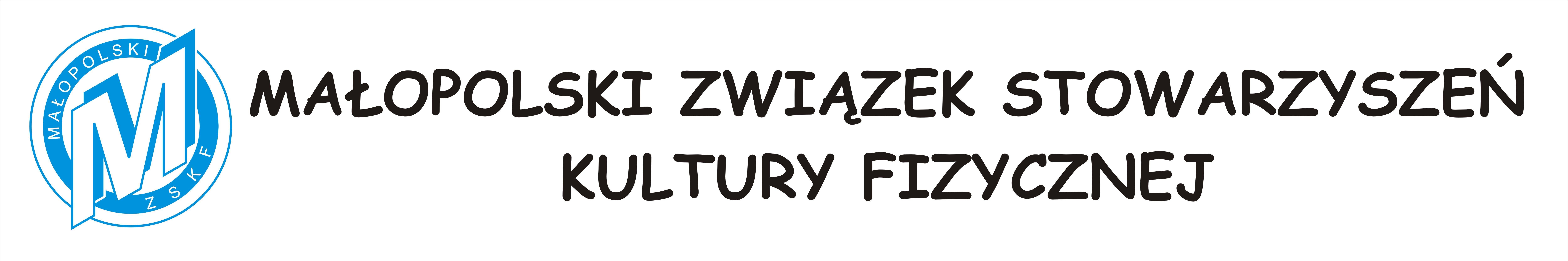 Małopolski Związek Stowarzyszeń Kultury Fizycznej